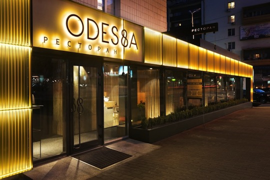 Odessa Restaurant a Kiev by YOD Design Lab